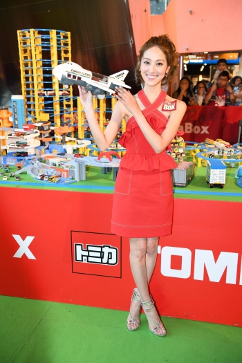 MegaBox x TOMICA Fantastic Kick-off Ceremony