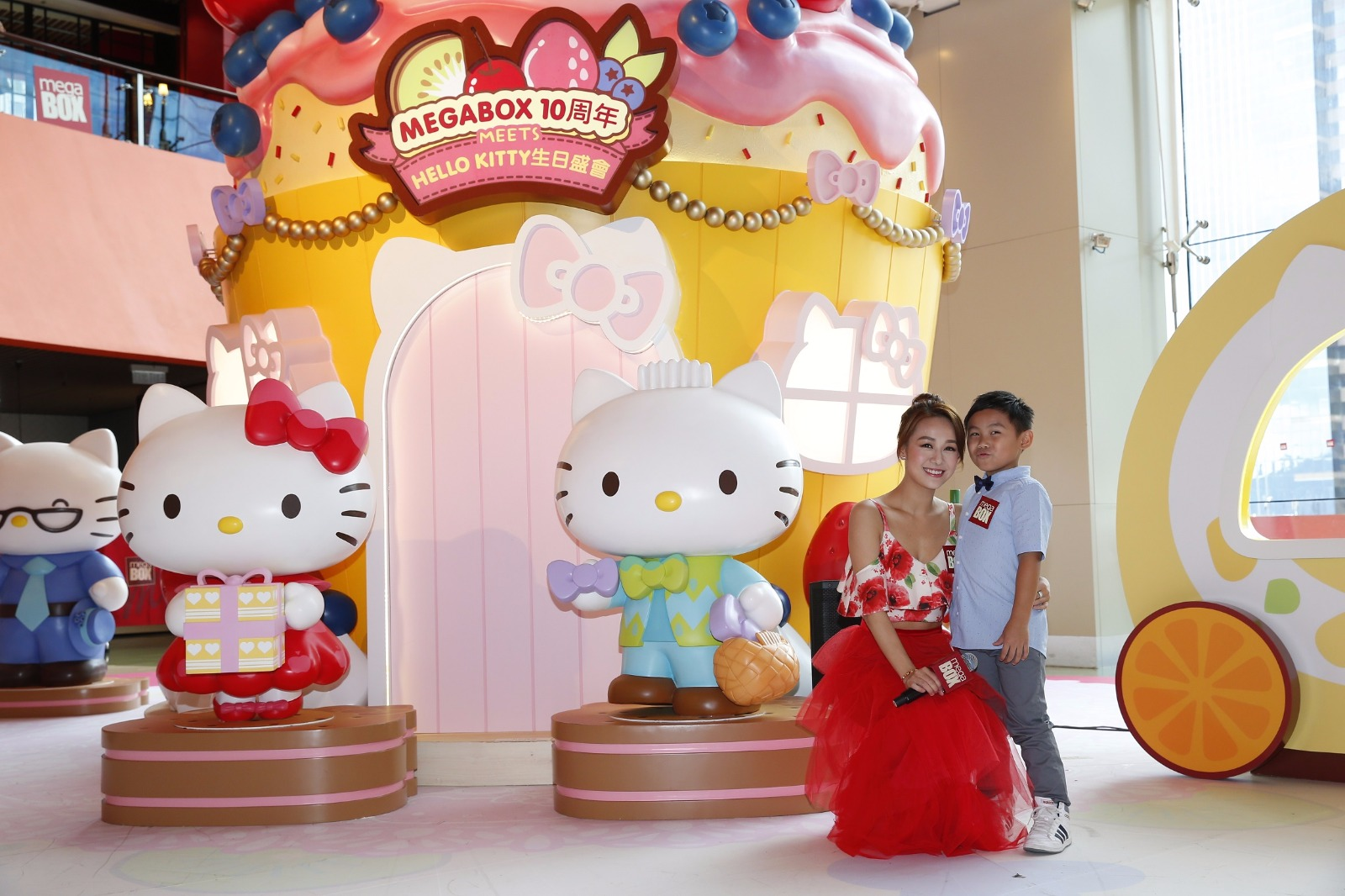 MegaBox Meets Hello Kitty Birthday Party