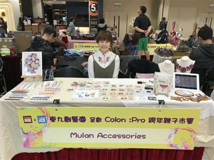 MegaBox Kowloon East Art Park Presents Colon: Pro New Year Parent-Child Fair