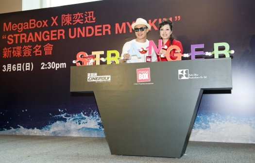 "MegaBox x Eason Chan ""STRANGER UNDER MY SKIN"" Autography"