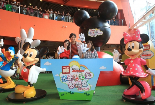 Disney Junior's Mickey Mouse Clubhouse Fantasy @ MegaBox Opening Ceremony cum Joseph Cheng's First Handshake Session in Hong Kong