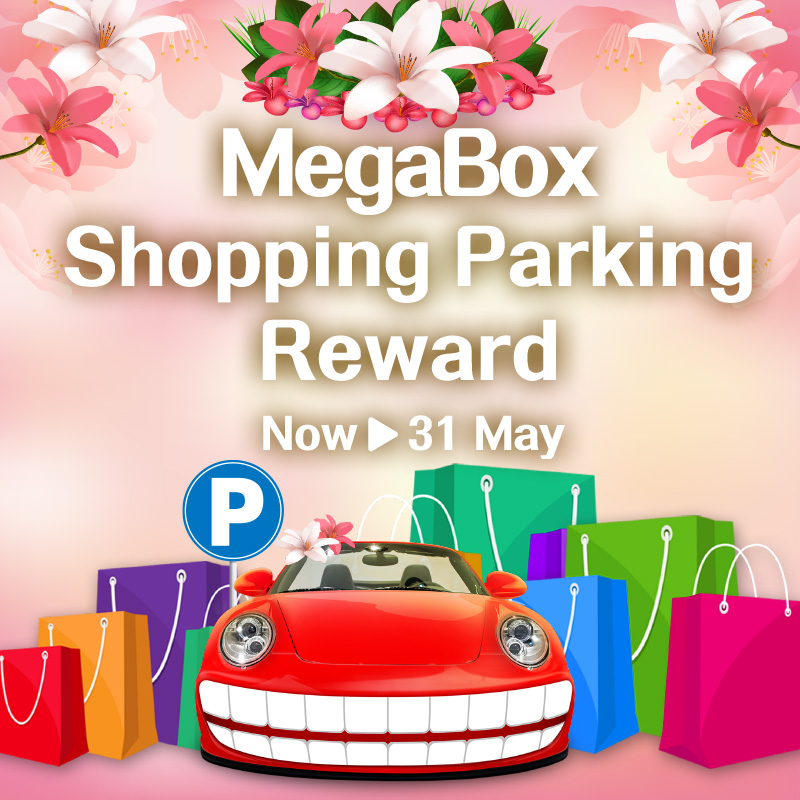 MegaBox Shopping Parking Rewards