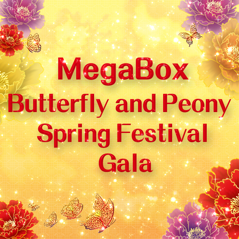MegaBox Butterfly and Peony Spring Festival Gala