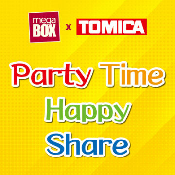 Party Time Happy Share