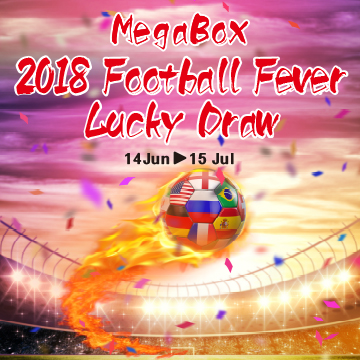 2018 MegaBox Football Fever Lucky Draw