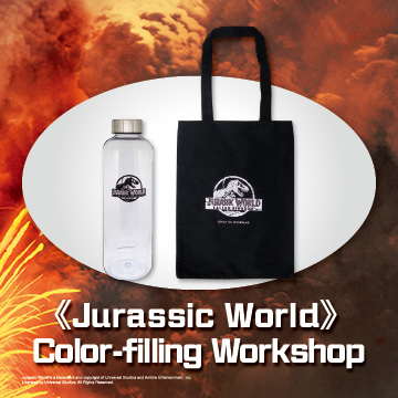 《Jurassic World》Limited Edition Gift Redemption
