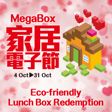 Eco-friendly Lunch Box Redemption