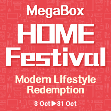 "MegaBox ""Happy Saturday"" Movie Ticket Redemption"