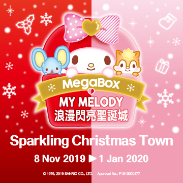 MegaBox•MY MELODY Sparkling Christmas Town