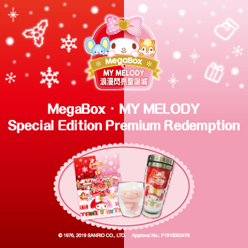 MegaBox.MY MELODY Limited Edition Premium Redemption