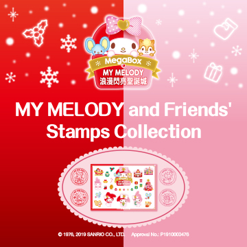 MY MELODY and Friends' Stamp Collection