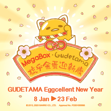 MegaBox.GUDETAMA Eggcellent New Year