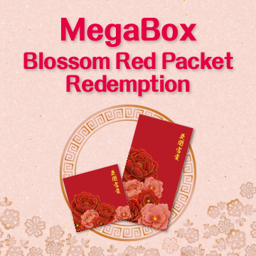 MegaBox Food & Beverage Promotion