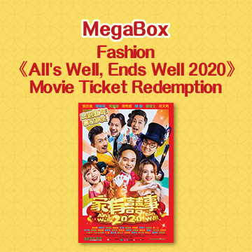 "Fashion ""All's Well End's Well 2020"" Movie Ticket Redemption"