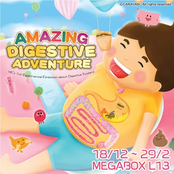 HK's 1st Experimental Exhibition' Amazing Digestive Adventure'