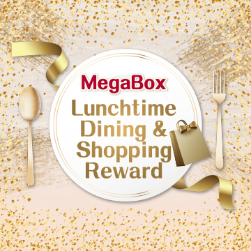 MegaBox Mega Crazy Sale 2019