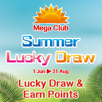 MegaBox Summer Grand Lucky Draw Result Announcement