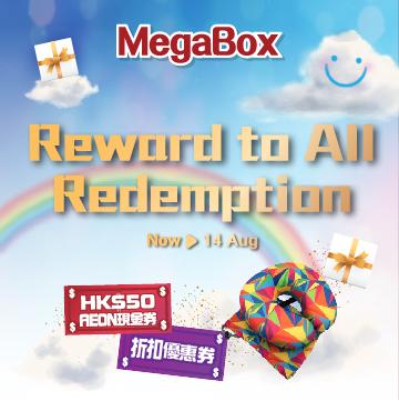 MegaBox Reward to all Redemption