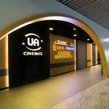 UA MegaBox / IMAX Theatre (Cinema)